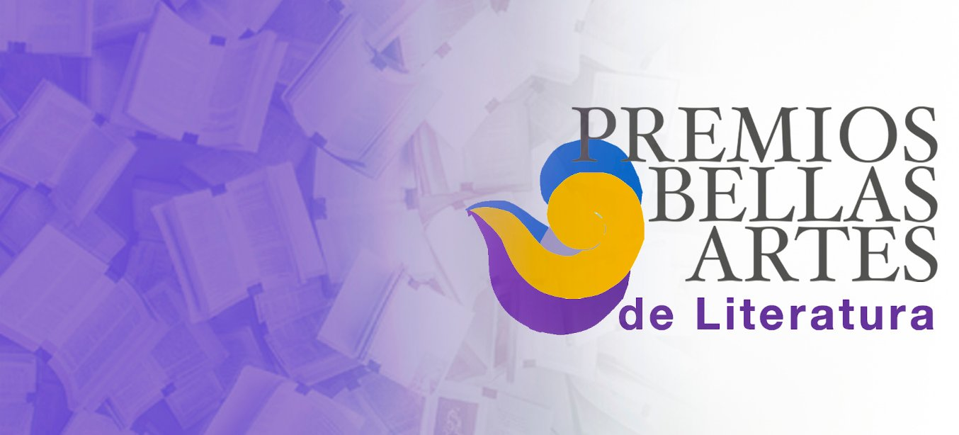 Instituto Nacional de Bellas Artes y Literatura